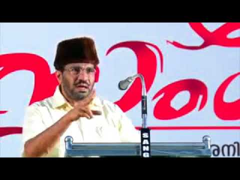 സമദാനിയുടെ ഏറ്റവും പുതിയ പ്രഭാഷണം LATEST SAMADANI 2017 SPEECH