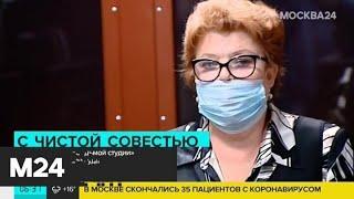 """Суд освободил экс-главбуха """"Седьмой студии"""" от наказания - Москва 24"""