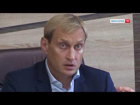 Аппаратное совещание администрации г. Евпатории 23 октября 2017