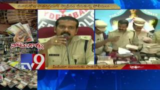 Old Notes Exchange Gang members presented to media - TV9