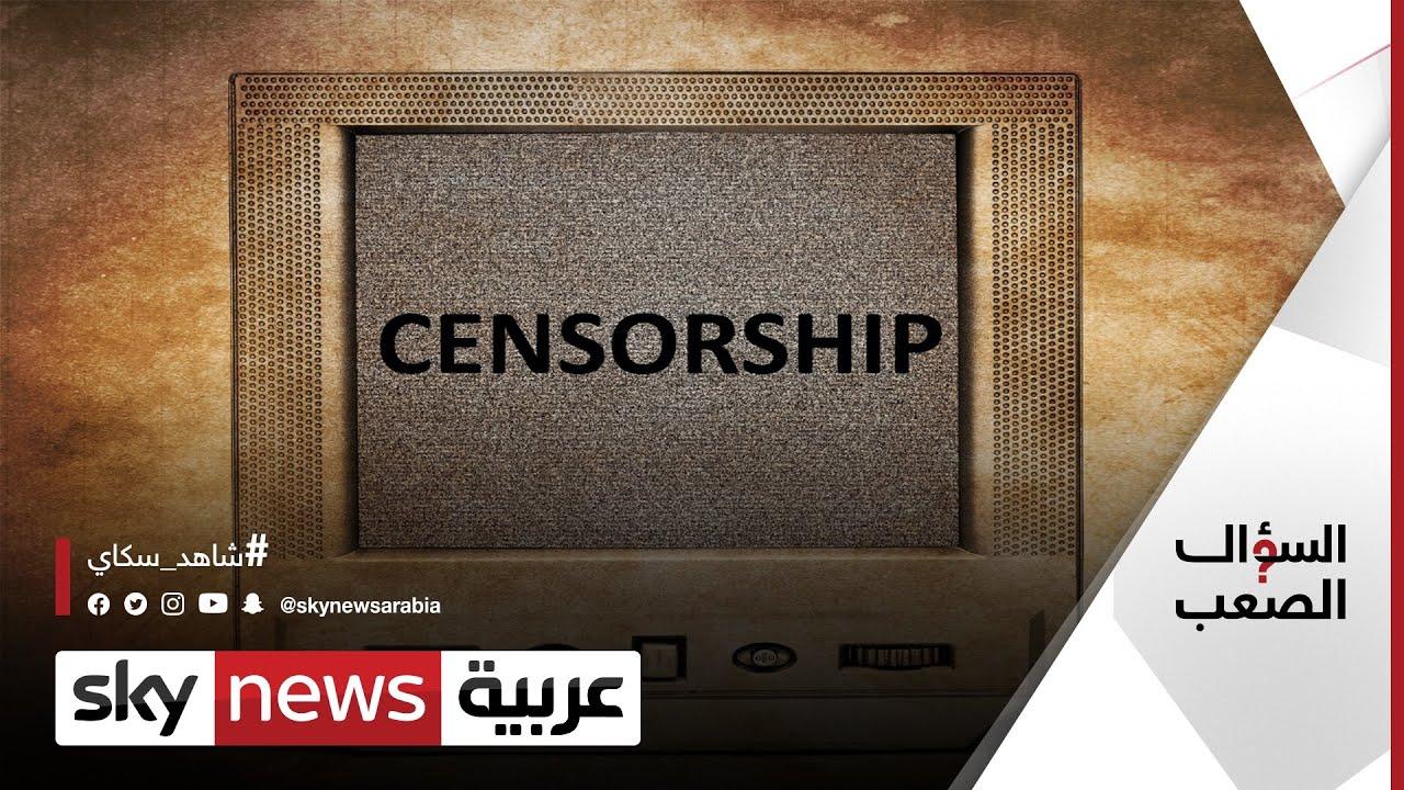 الدراما المصرية والأغاني الشعبية بين فكي مقص الرقابة | #السؤال_الصعب  - نشر قبل 4 ساعة