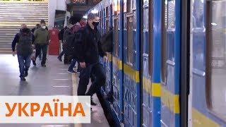 В Киеве и Харькове открылось метро