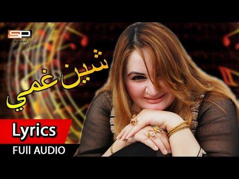 Musarat Momand   Pashto New Songs 2017   Mena La Meny Peda Kegi - Pashto Hd Songs 1080p