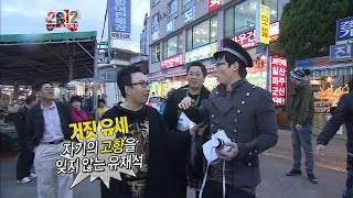 【TVPP】Yoo Jae Suk - Politics comedian, 유재석 - 고향을 버리지 않는(?) 유명 정치 개그맨 유재석 @ Infinite Challenge