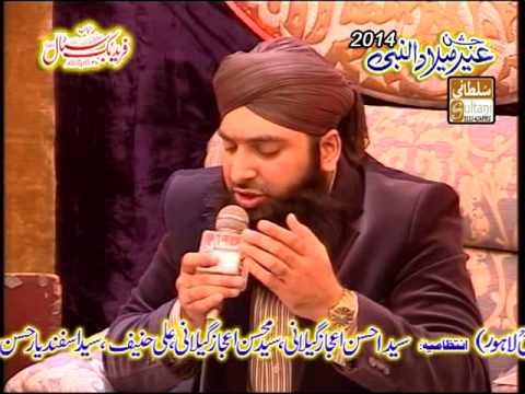 Ya Nabi Nazar e Karam Farmana By Muhammad Asif Chishti