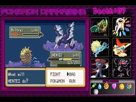 pokemon dark rising pokedex locations