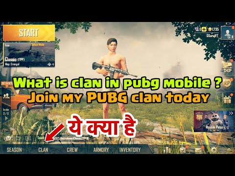 Pubg Mobile Clan | Use Of Clan In Pubg Mobile | Join My Clan | Pubg Mobile Hindi