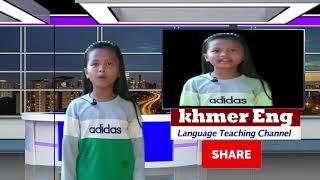 ការនិទានរឿង ជួយរកព្រះអាទិត្យផង   Khmer Telling story   Children Education