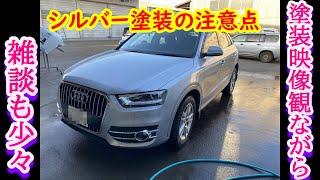 メタリック塗装などの注意点 クリヤー塗装方法についても実況解説で説明します 塗装 車 事故車修理