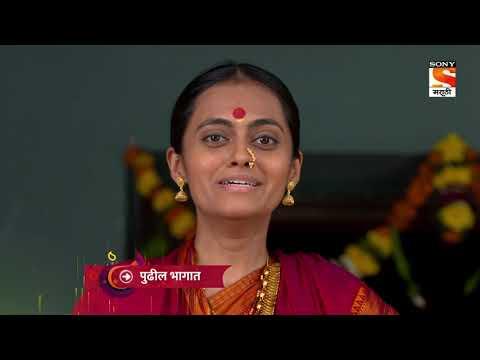 Gatha Navnathanchi - गाथा नवनाथांची - Episode 30 - Coming Up Next