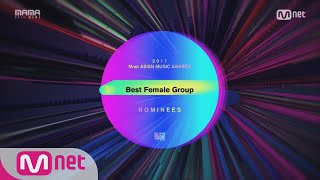 [2017 MAMA] Best Female Group Nominees