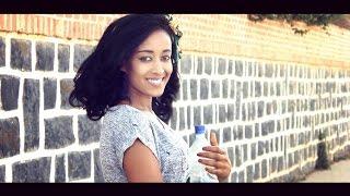 Robel Ghirmay (Mitku)- Eshururu- New Eritrean Music 2017