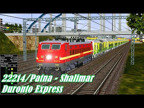 22214/Patna - Shalimar Ac Duronto Express Departure From Patna || Rail India || MSTS In Open Rail