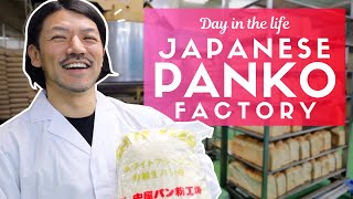 Day in the Life of a Japanese Panko Factory Owner