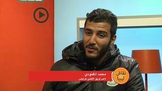 نقاش ليبيا - محمد الغنودي لاعب فريق الأهلي طرابلس