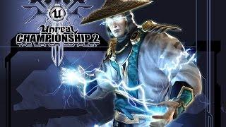 [HQ] Unreal Championship 2 The Liandri Conflict - Raiden Trailer