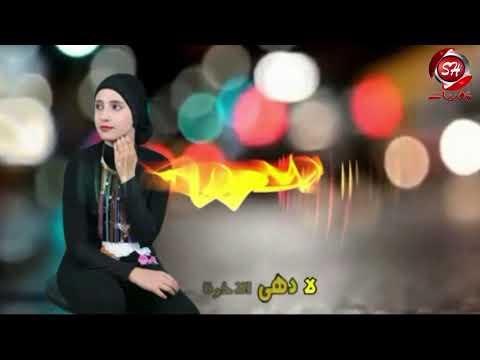 اغنيه جوايا جرح - شهد جمال - GOWAYA GARH - SHAHD GAMAL - 2020