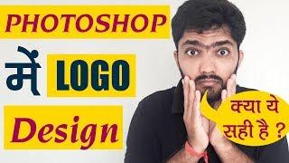 Logo Design Photoshop !
