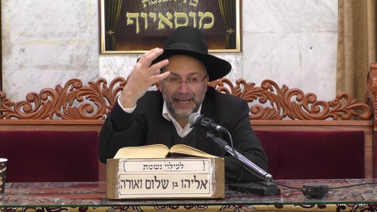הרב דוד אדרי מציאת חן