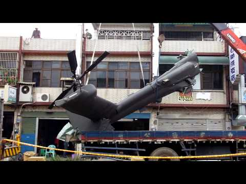 AH-64E Apache Crash Landing @ Republic of China Army