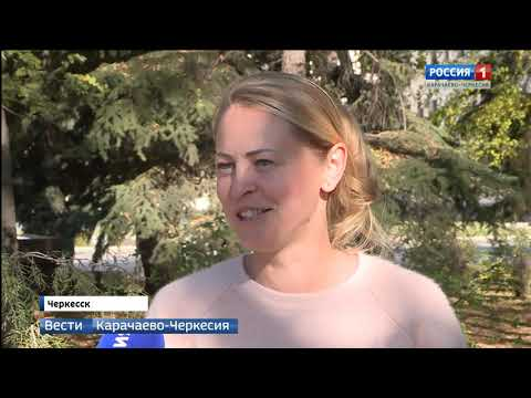 Вести Карачаево-Черкесия 07.11.2019