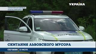 видео Новости Украины: Черноморская Цусима: «Гюрза» даст бой русским, как «Варяг» японцам