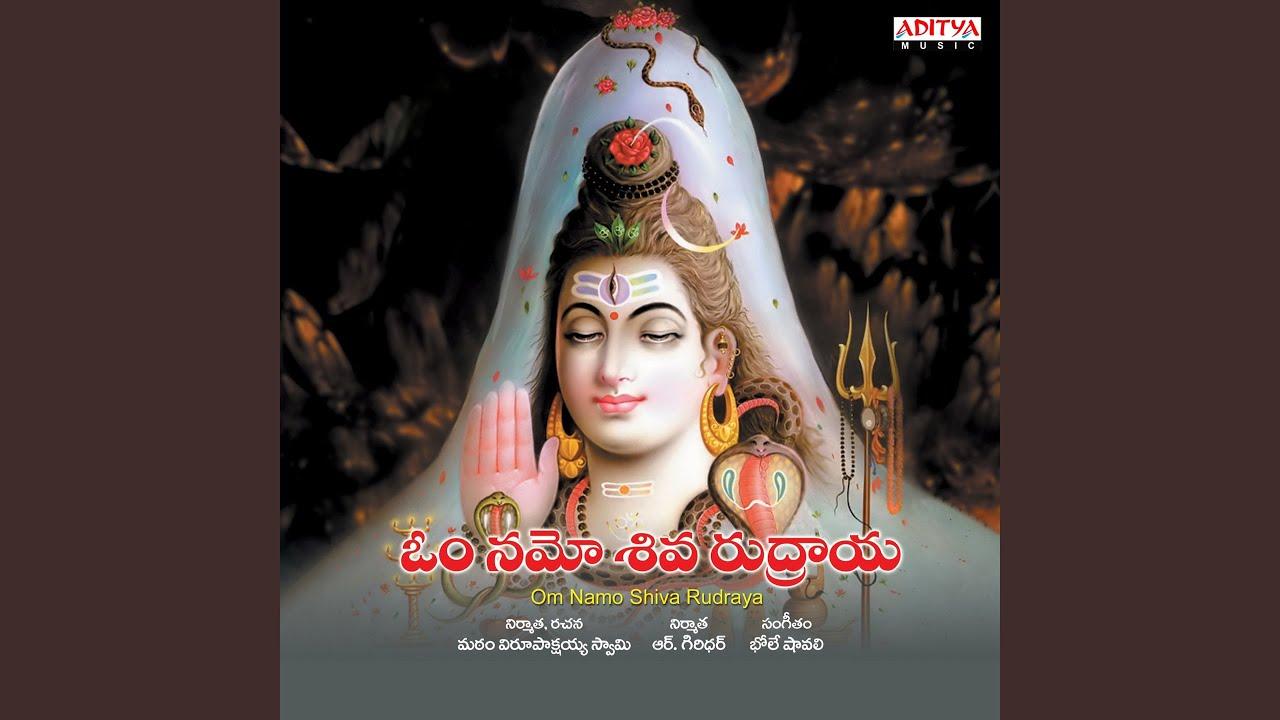 Download Evaraki Evarayya
