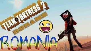 Team Fortress 2 | ROMANIA | NONAME (gameplay)