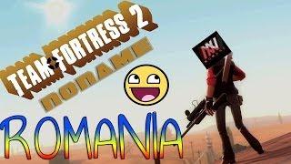 Team Fortress 2   ROMANIA   NONAME (gameplay)