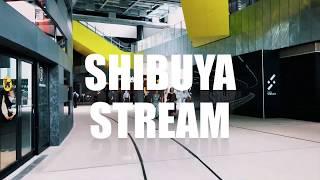 オープン!渋谷ストリーム&渋谷ブリッジ【Shibuya Stream & Shibuya Bridge】