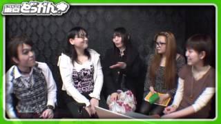 Recorded on 12/03/30 槻城耀羅MC。東京どっかん金曜日TVライブオンライ...