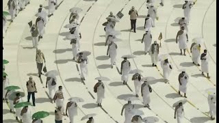 The first day of Hajj, the annual Muslim pilgrimage, held under immense restrictions | LIVE