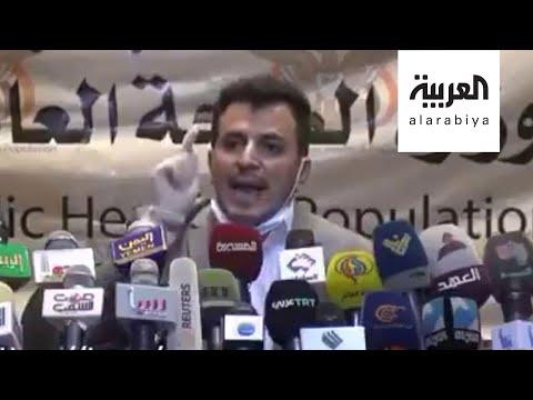 تفاعلكم | آخر عجائب الحوثيين.. الإعلان عن علاج لـ كورونا  - نشر قبل 57 دقيقة