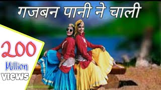 गजबन पानी न चाली || Trending Haryanvi || Shalu kirar / Annu ahlawat / Amit Saini