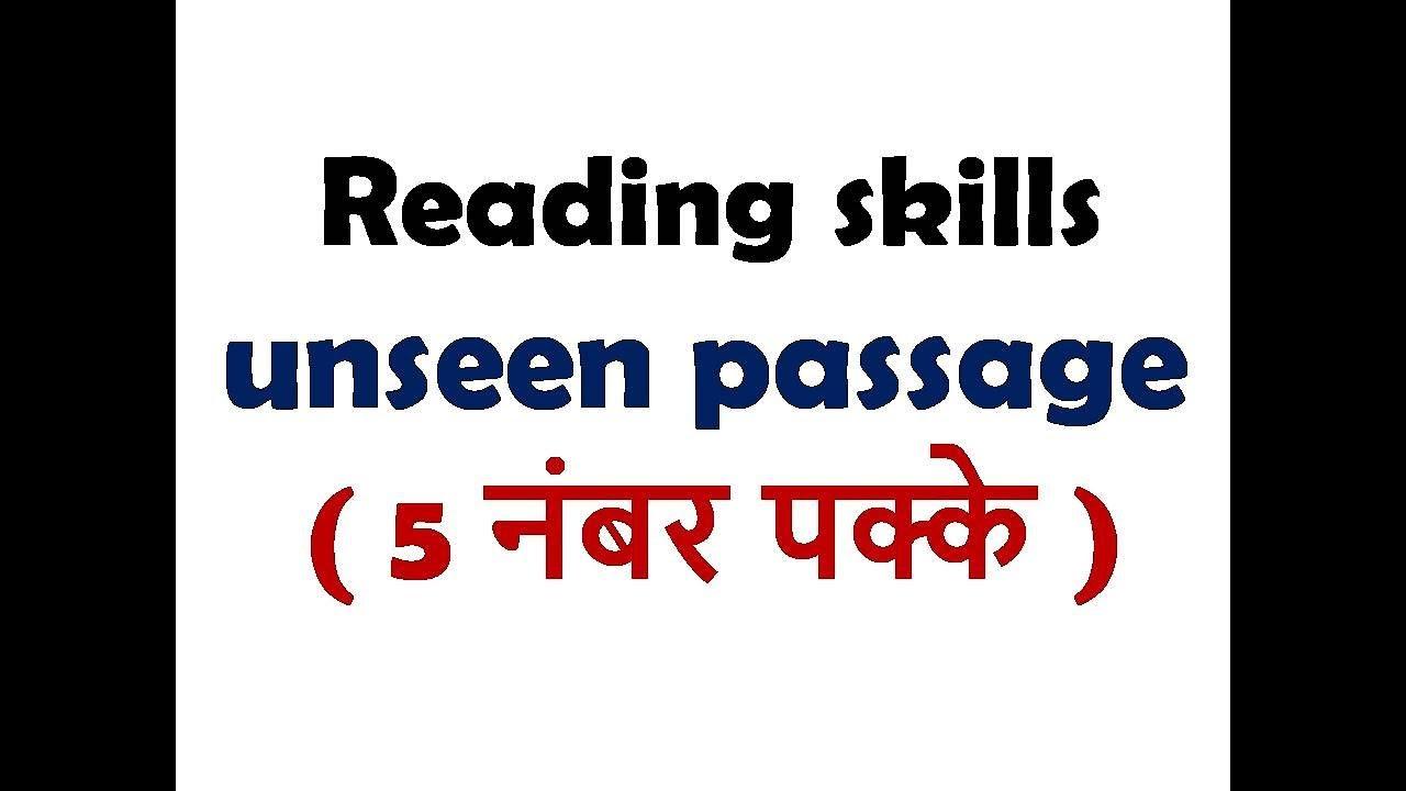 Unseen passage (comprehension ) for samvida grade 1/2
