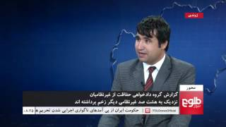 MEHWAR: Civilian Casualties Discussed