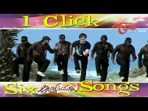 Ravi Teja Anjaneyulu Movie Songs Back To Back