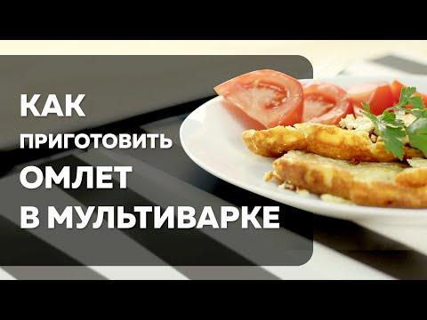 Хлеб в мультиварке - рецепт