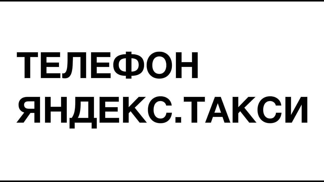 банки г ставрополь кредиты