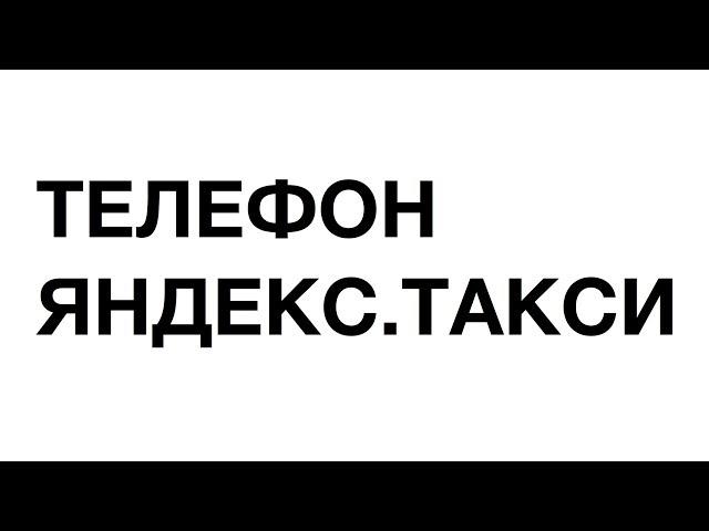деньги в долг на карту срочно казахстан