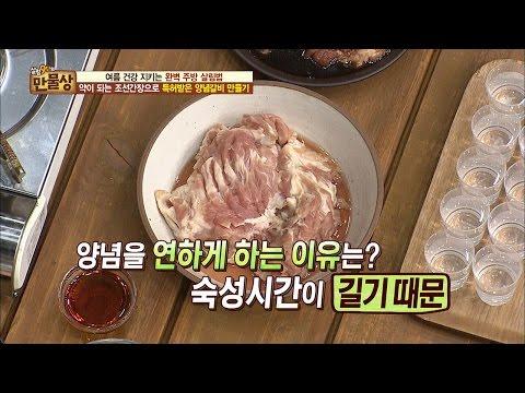 대박양념으로 맛있는 갈비 숙성하는 비법! [�