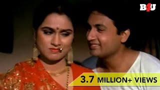 vuclip Shekhar Suman & Padmini Kolhapuri Suhagraat Scene | Anubhav | HD