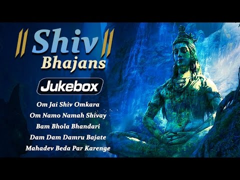 Mahashivratri  Songs | Top 10 Shiv Bhajans | महाशिवरात्रि गीत | Bhakti Songs