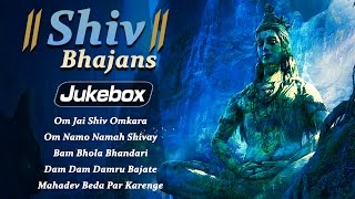 Top 10 Shiv Bhajans | Popular Bhakti Songs Hindi | Shiv Aradhana