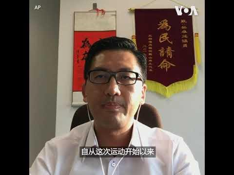 """香港立法会议员:英国官员在大陆失踪消息""""非常令人担心"""""""