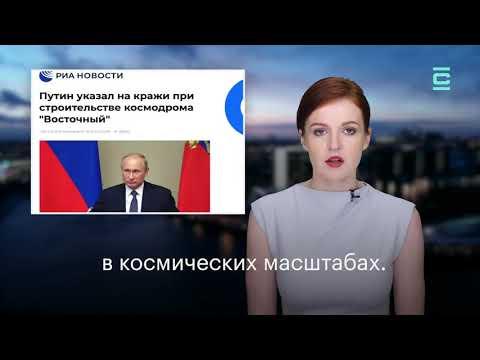 Рогозин хочет потратить