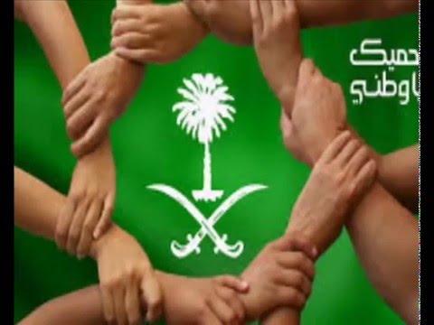 دعوة مدارس صناع الغد لبرنامج وطن لا نحميه لا نستحق العيش فيه