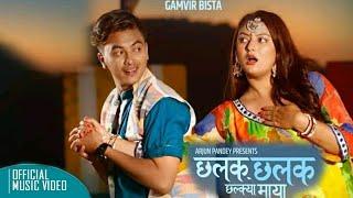 #Paulshah_Barsaraut_Shisirbhandari    Paul,Barsa,Shisir Chalak Chalak New Music Video Releasing Soon