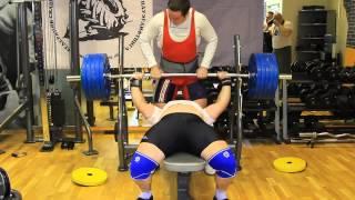 Жим штанги 240 кг от груди лёжа - Александр Курак
