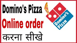 Dominos pizza kaise order kare | How to order domino's pizza online home cash on delivery